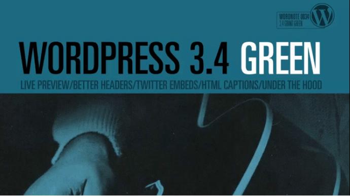 "Update to WordPress 3.4 ""Green"" today!"